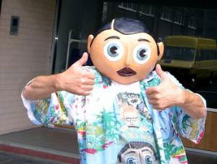Obituary - Chris Sievey AKA Frank Sidebottom